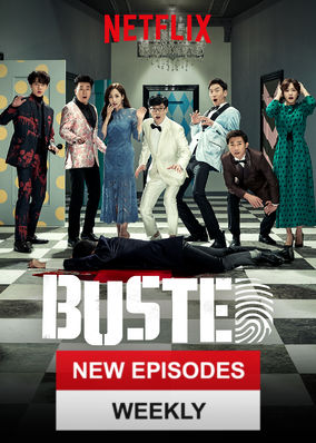 Busted! - Season 1